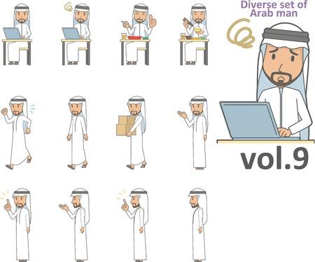 アラブ人の多様なセット