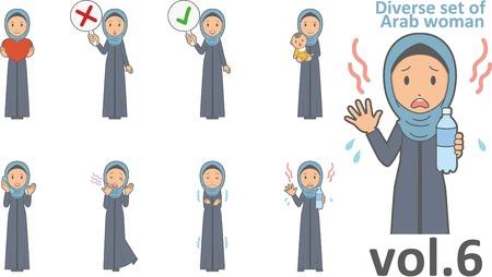 Diverse set of arab women , EPS10 vector format vol.6