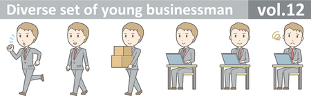 Diverse set of young businessman , EPS10 vector format vol.12 Ilustração