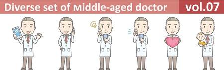 Diverse set of middle-aged male doctor,EPS10 vector format vol.07 Иллюстрация