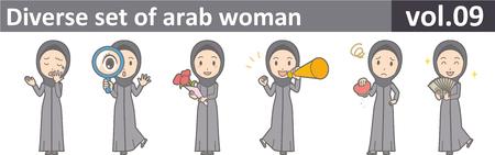 Diverse set of arab woman, EPS10 vol.09 Illustration