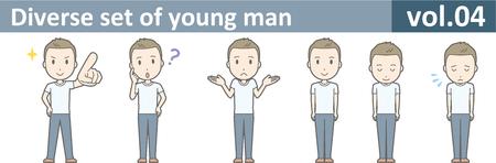 젊은 남자, EPS10 vol.04의 다양한 세트