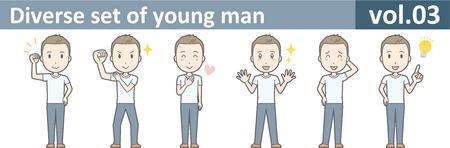 Diverse set of young man, EPS10 vol.03 Иллюстрация