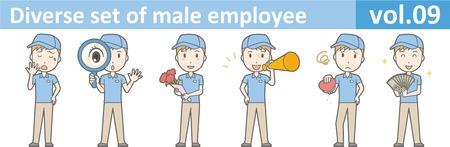 Verschiedene männliche Angestellte, EPS10 vol.09 Standard-Bild - 70777664