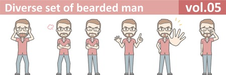 Diverse set of bearded man, EPS10 vol.05