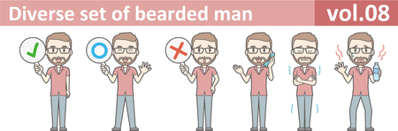 Diverse set of bearded man, EPS10 vol.08 Çizim