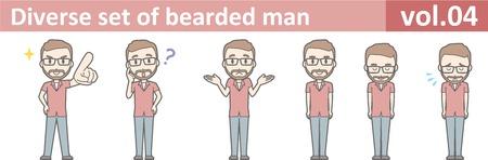 Diverse set of bearded man, EPS10 vol.04 Ilustrace