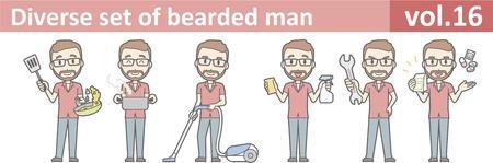ひげを生やした男性、EPS10 vol.16 の多様なセット  イラスト・ベクター素材