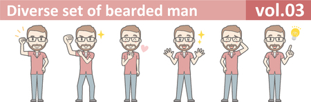 Diverse set of bearded man, EPS10 vol.03 Ilustrace