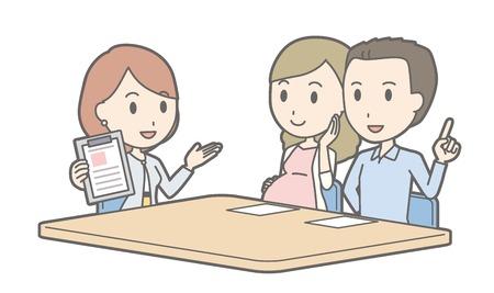 Ilustración que una pareja hablando con una mujer de negocios vol.05