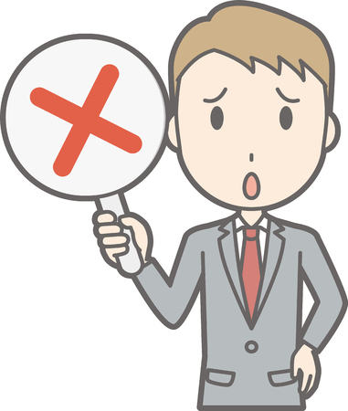 A man wearing a suit has a badge tag. Stock Vector - 85567227