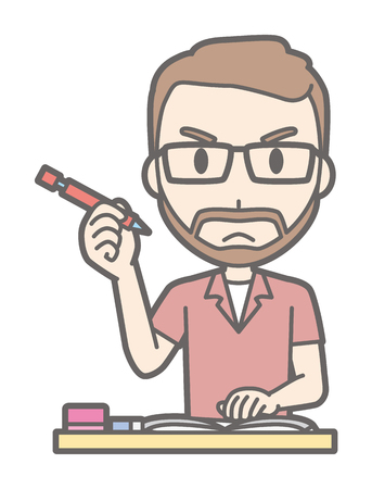 A man who is wearing eyeglasses and has a beard grows studying Illustration