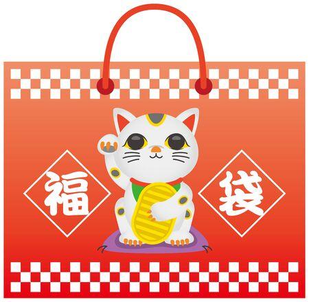 Image illustration of Fukubukuro (red bag)