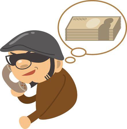 Image illustration of criminals asking for money on the phone Illusztráció