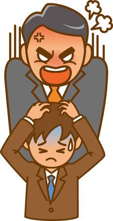 Image illustration of Power Hara (boss of the company)