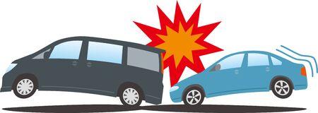 Image illustration of a rear-end collision between passenger cars Ilustração