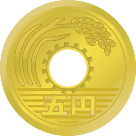 Image illustration of Japanese coins (5 yen coin) Векторная Иллюстрация