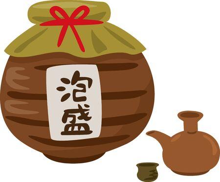 Awamori-don, Carakara and Choko Set