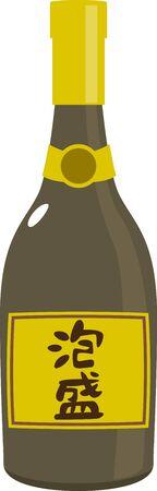Awamori Bottle 720ml Gold Label  イラスト・ベクター素材