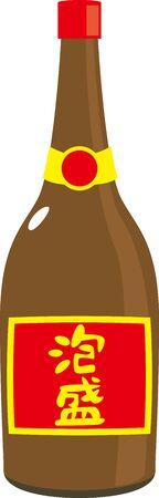 Awamori Bottle 720ml Red Label