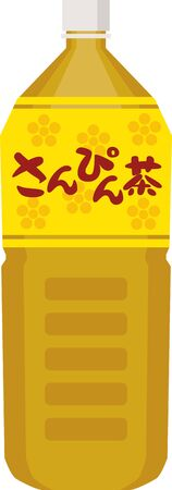 Image illustration of Sanpin cha in a plastic bottle  イラスト・ベクター素材