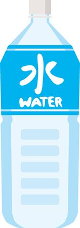 Mineral water bottle illustration