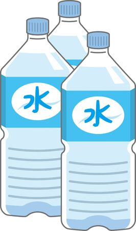 Image illustration of water in a plastic bottle (2L x 3 bottles) 向量圖像