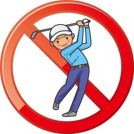 Golf Practice Prohibition Mark
