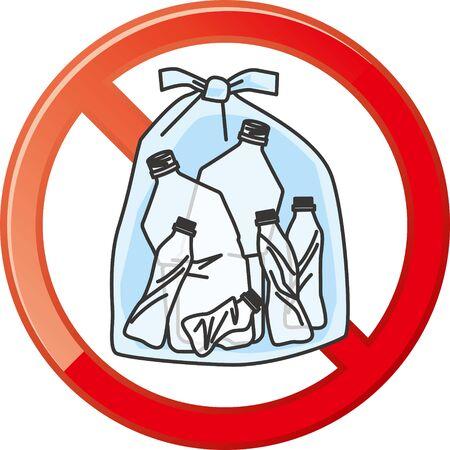 No mark on PET bottles (illegal dumping)
