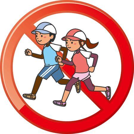 No running mark