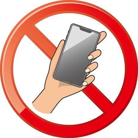 No use mark of smartphone  イラスト・ベクター素材