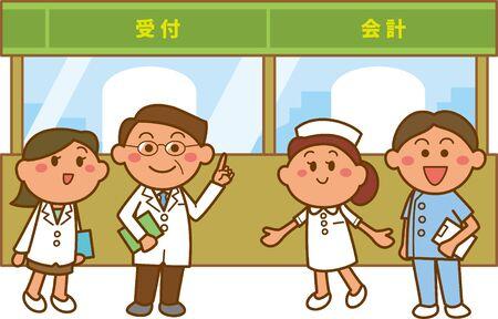 Illustration set of doctors and nurses