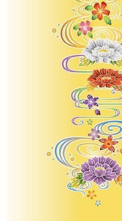 Floral background design Ilustracja