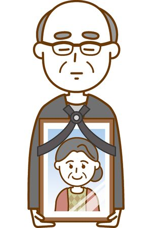 Image illustration of a husband holding his wifes remnants