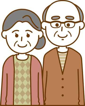 Image illustration of an old couple (upper body)