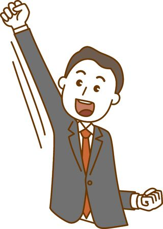 Image illustration of a man posing hard in a suit. Upper body Ilustração