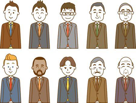 Businessman image illustration set in a suit
