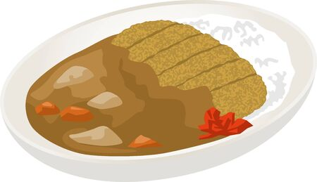 Image illustration of katsu curry