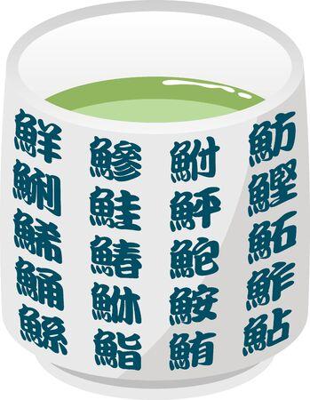Image illustration of sushi restaurant tea (go)