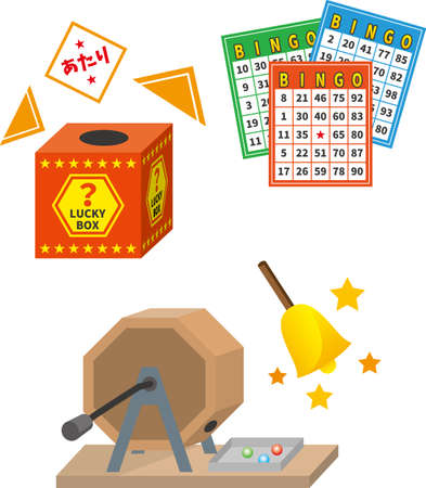 Image illustration set of various quirks