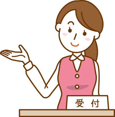 Image illustration of an office lady posing for guidance at the reception desk