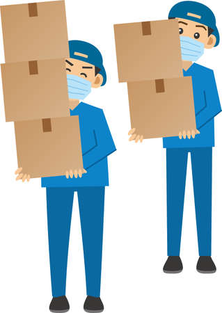 Image illustration of the trader carrying the luggage (whole body)  イラスト・ベクター素材