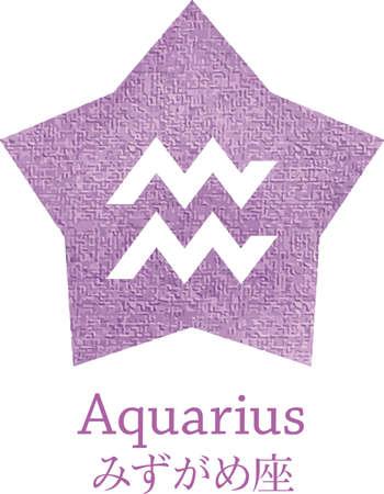 12 Constellations (Amimeza) icon