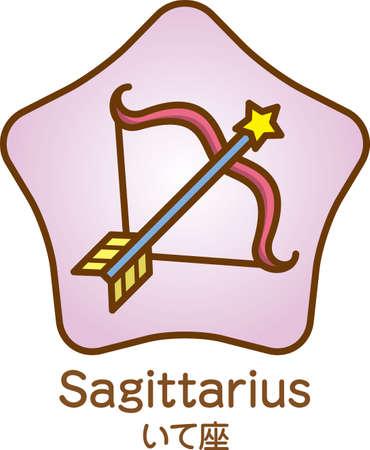 12 Constellations (Scorpio) icon