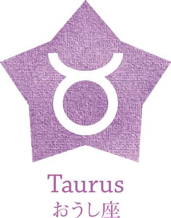 12 Constellations (Taurus) icon