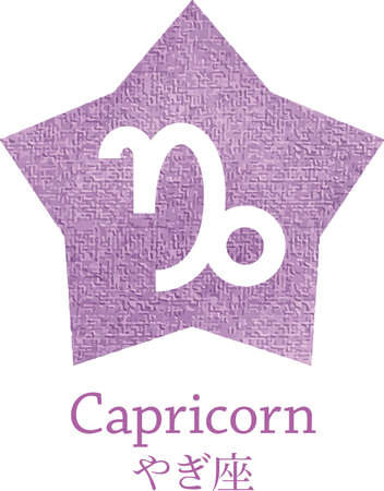 12 Constellations (Constellation) icon