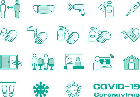 Coronavirus-related icon set