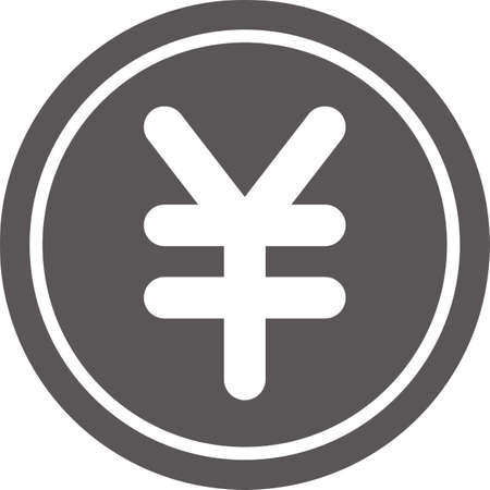 Simple icon of Japanese yen (coin) (black)