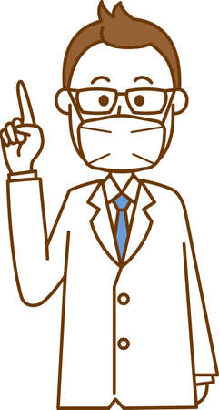 Image illustration of doctor wearing mask (pointing pointing)