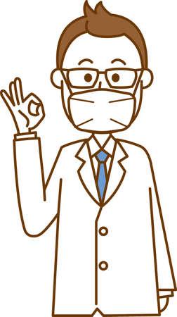 Image illustration of a doctor wearing a mask (Ok)
